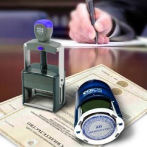 Регистрация изменений для ФЛП в Одессе